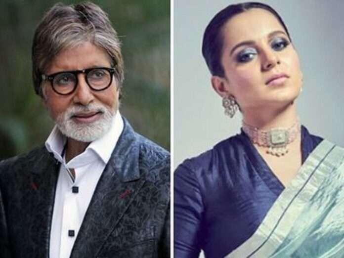 amitabh bachchan and kangana ranaut reaction about mumbai power cut