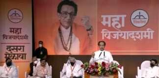 Uddhav Thackeray dasara Melava