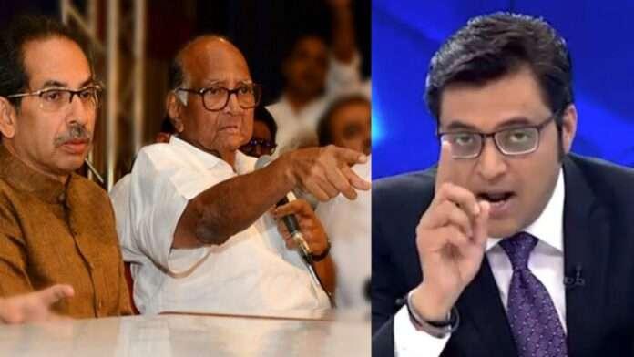 arnab goswami got angry on uddhav thackeray and sharad pawar