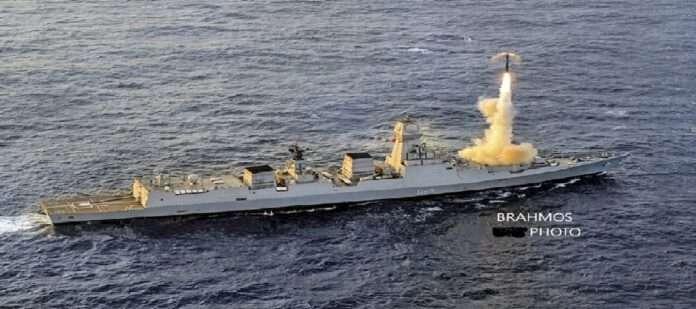 bhramos missile