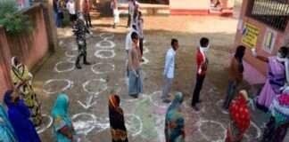 bihar election phase I voting percentage