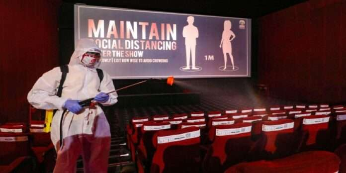 cinema hall will open from today