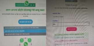 do you get a message to keep whats app status and earn money