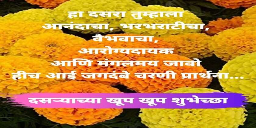 Navratri 2020: Special Whats app Messages
