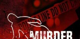 Murder young woman for due to financial dispute, chembur police arrested the accused within 24 hours