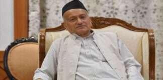 governor-bhagat-singh-koshyari