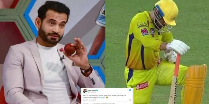 irfan pathan reacts to criticism over his cryptic tweeton ms dhoni