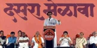 Shiv Sena Dussehra Melava Live cm uddhav thackery