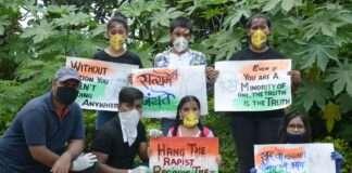 Protest against Hathras Rape incident at Kalina university