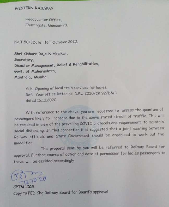 railway letter to state government on women in local train
