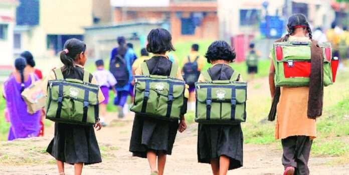 school going students