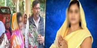 Women leaders of BJP-Congress running sex racket business in sawai madhopur rajasthan, police arrested