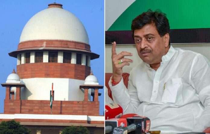 supreme court maratha reservation