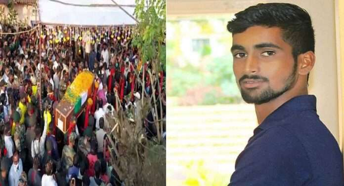 martyr rishikesh jondhale cremated at kolhapur