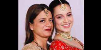 Kangana Ranaut and sister Rangoli ordered to appear before Mumbai police today