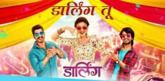 upcoming movie darling first song darling tu release
