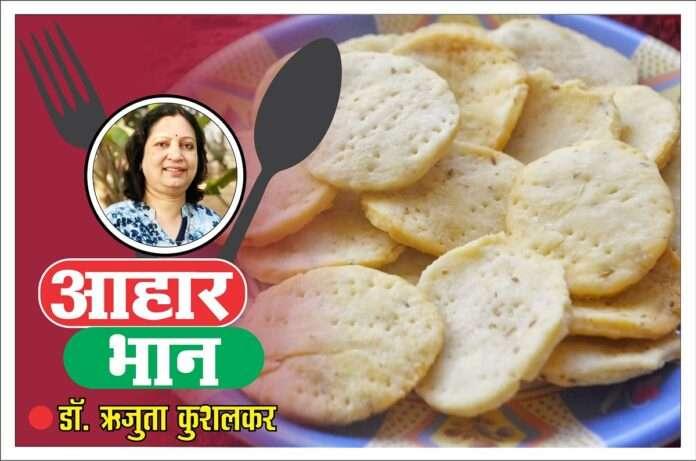 aahar bhan diwali special: how to make jeera puri