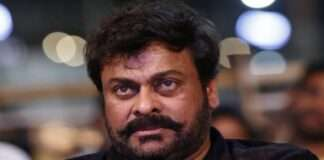 south superstar chiranjeevi found covid positive
