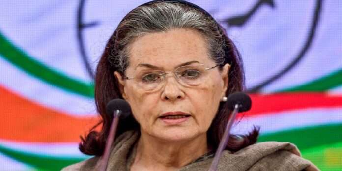 Congress president sonia gandhi called a meeting of advisory committee