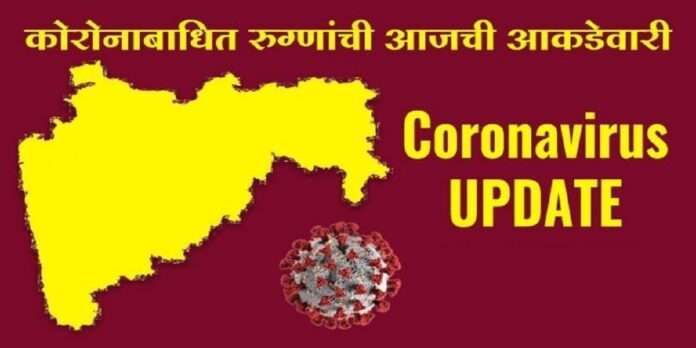 Maharashtra Corona Update 61,695 new corona patiet found and 349 deaths in 24 hours