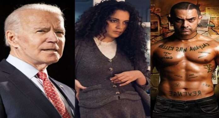 Kangana Ranaut compares Joe Biden to Aamir Khan's character from 'Ghajini'