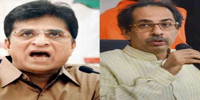 bjp leader kirit somaiya accuses cm uddhav thackeray of dahisar Scam