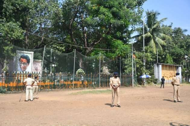 On the occasion of Balasaheb's Memorial Day, there was a strict police presence on Shivatirtha.