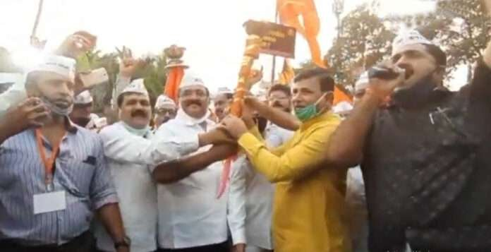 Maratha Mashal Morcha