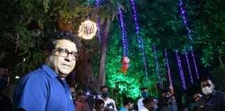 Raj Thackeray at Shivaji Park with people