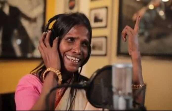 actress dipika chikhlia movie sarojini song sung by ranu mandal