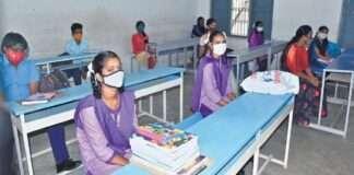 262 students, 160 teachers test positive after schools reopen in andhra pradesh