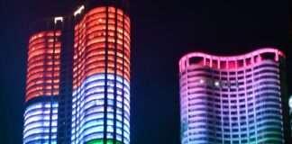 WORLD TOWER LOWER PAREL tricolor light