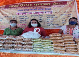 Diwali 2020: diwali faral rises 30 percent in mumbai