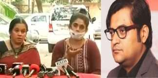 anrab goswami family pc after arrest