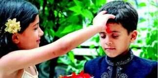 Diwali special the exact purpose behind bhaubeej