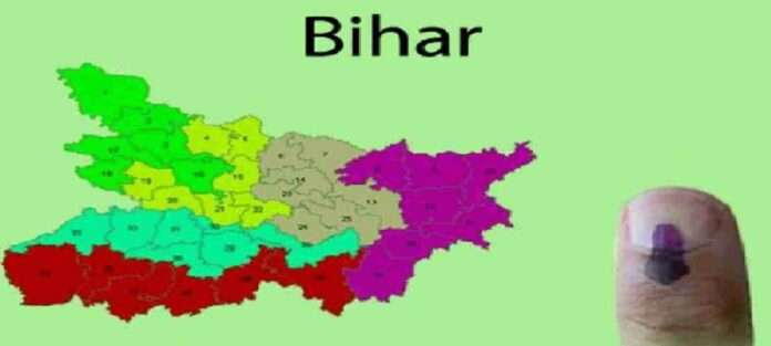 bihar election 2020 vote counting