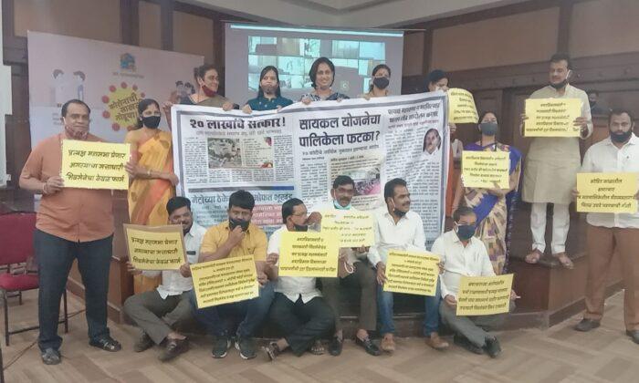 BJP agitation against webinar in tmc