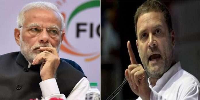 congress leader rahul gandhi criticized pm narendra modi over recession