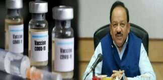 Union Health Minister Harsh Vardhan announced Vaccination of all adults in the country will be completed by the end of 2021