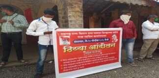 Sit-in agitation of Kisan Sabha of Palghar
