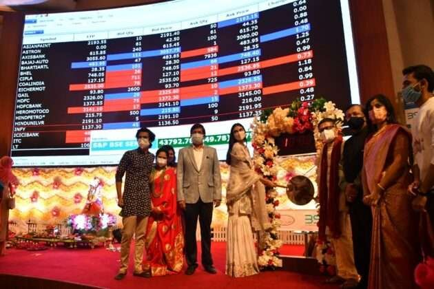 The stock market is booming on the occasion of Lakshmi Puja