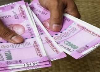 7th Pay commission dearness allowance revised rates employess of central goverments and central autonomous bodies know full details