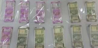 fake currency found in mumbai