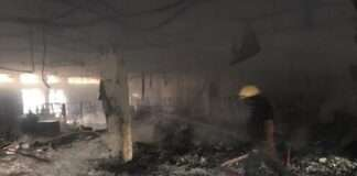 fire in LIC office at Beed
