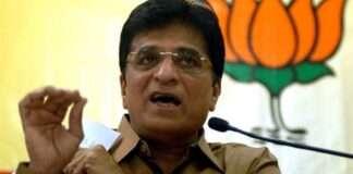 kirit Somaiya demands Rohit Pawar's inquiry big scam in sugar factories
