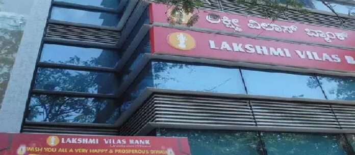 lakshmi vilas bank rbi moratorium ristrictions