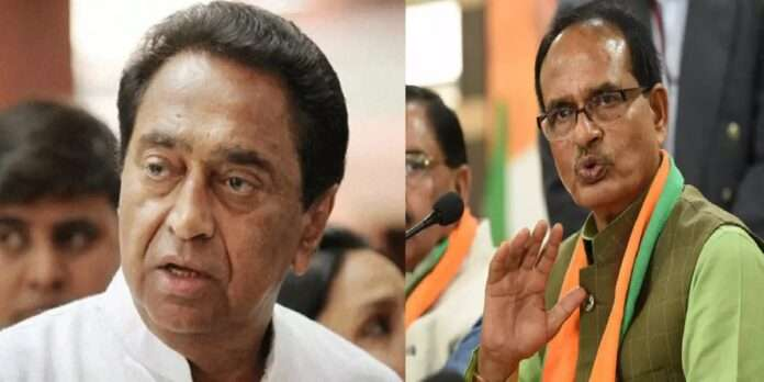 madhya pradesh by election results bjp congress shivraj singh chauhan kamalnath