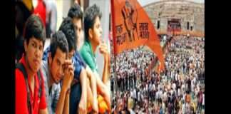 recruitment process conducted before MPSC, the age limit for Maratha community candidates will remain the same