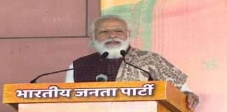 bihar assembly election result 2020 pm narendra modi victory speech bjp delhi