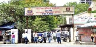 Antigen test will have to be done before entering the RTO office in Thane